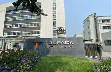 ประเทศจีน GUANGDONG TOUPACK INTELLIGENT EQUIPMENT CO., LTD